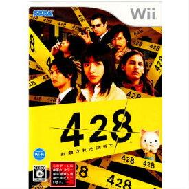 【中古】[Wii]428 〜封鎖された渋谷で〜(20081204)