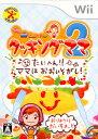 【中古】[Wii]クッキングママ2 たいへん!!ママはおおいそがし!(20081204)