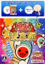 【中古】[Wii]太鼓の達人Wii 決定版 太鼓とバチ同梱版(20111123)