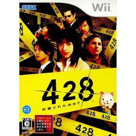 【中古】【表紙説明書なし】[Wii]みんなのおすすめセレクション 428 〜封鎖された渋谷で〜(RVL-P-RTOJ)(20100225)