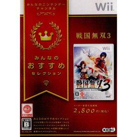 【中古】【表紙説明書なし】[Wii]みんなのおすすめセレクション 戦国無双3(RVL-P-S59J)(20110120)