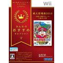 【中古】[Wii]みんなのおすすめセレクション 桃太郎電鉄2010 戦国・維新のヒーロー大集合!の巻(20110120)