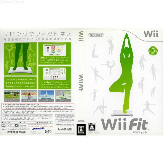 [Wii]Wii Fit(uifitto)(軟體單物品)(20071201) Media World