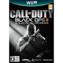 【中古】[WiiU]コール オブ デューティ ブラックオプス2(CALL OF DUTY BLACK OPS II)(吹き替え版)(20121220)【RCP】