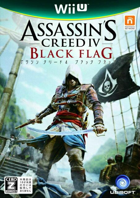【中古】[WiiU]アサシン クリード4 ブラック フラッグ(Assassin's Creed 4 BLACK FLAG)(20131128)