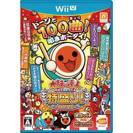 【中古】[WiiU]太鼓の達人 特盛り! ソフト単品版(20141120)
