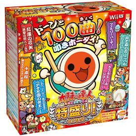 【中古】[WiiU]太鼓の達人 特盛り! 専用太鼓コントローラ太鼓とバチ同梱版(20141120)