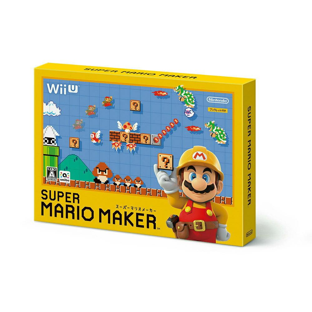 【中古】[WiiU]スーパーマリオメーカー(SUPER MARIO MAKER)(ソフトカバー仕様ブックレット同梱)(20150910)