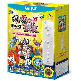 【中古】[WiiU]妖怪ウォッチダンス JUST DANCE(R) スペシャルバージョン Wiiリモコンプラスセット(20151205)