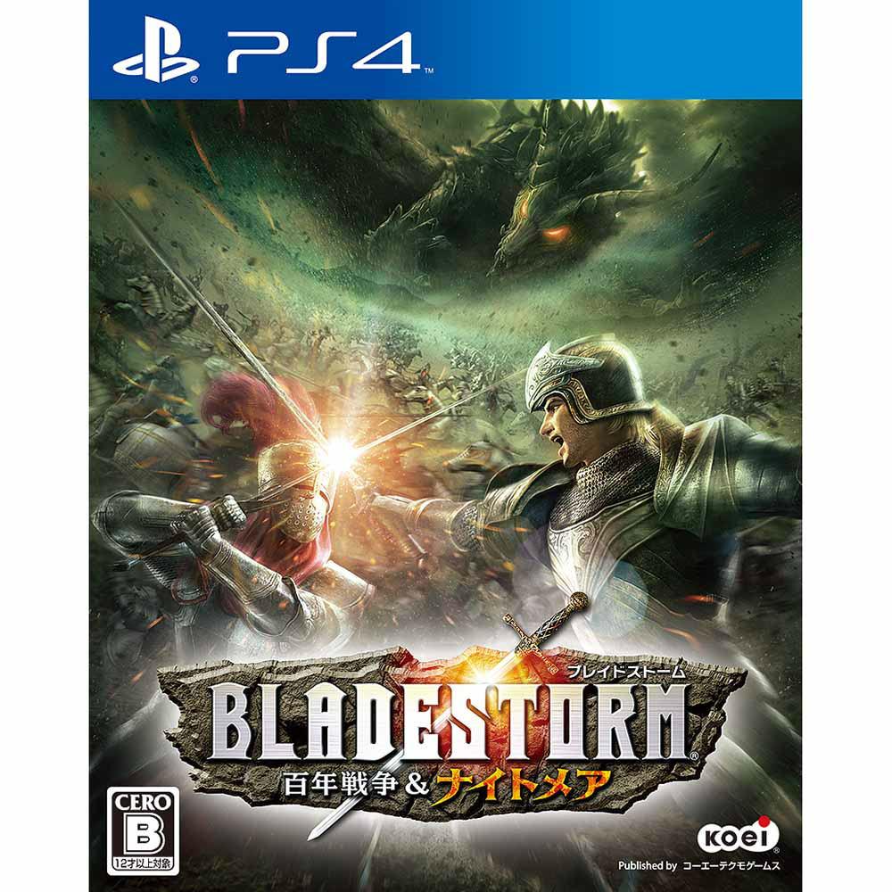 【中古】[PS4]BLADESTORM ブレイドストーム 百年戦争&ナイトメア(20150129)