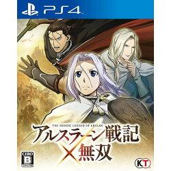 【中古】[PS4]アルスラーン戦記×無双通常版(20151001)【RCP】