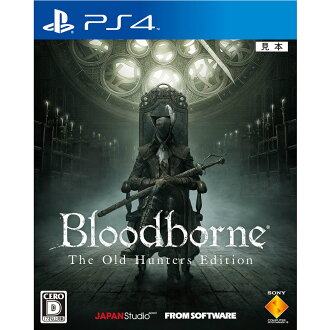 [PS4]Bloodborne The Old Hunters Edition(布拉德博恩二老猎人版本)通常版(20151203)