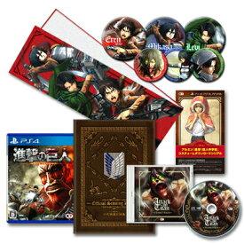 【中古】[PS4]進撃の巨人 attack on titan TREASURE BOX(限定版)(20160218)
