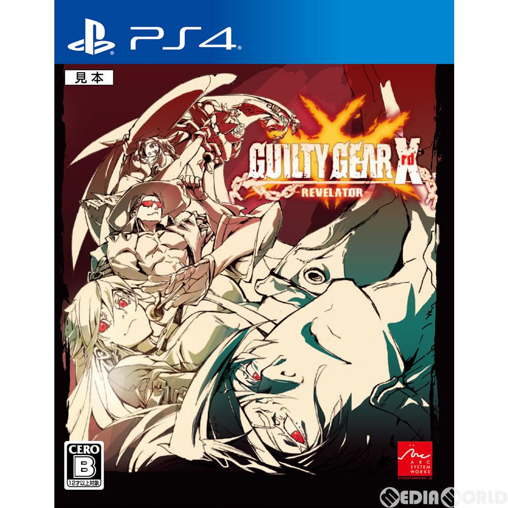 【中古】[PS4]GUILTY GEAR Xrd -REVELATOR-(ギルティギア イグザード レベレーター) 通常版(20160526)