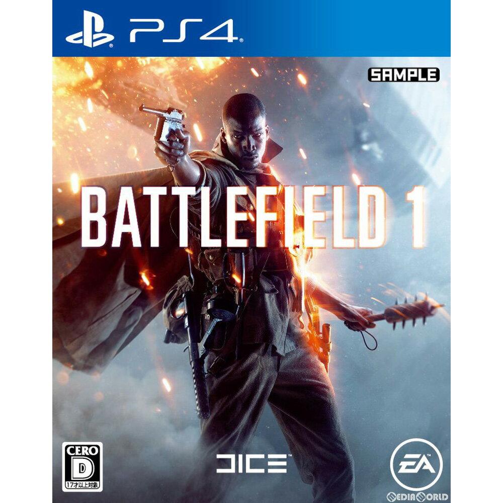 【中古】[PS4]バトルフィールド 1(Battlefield 1)(20161021)