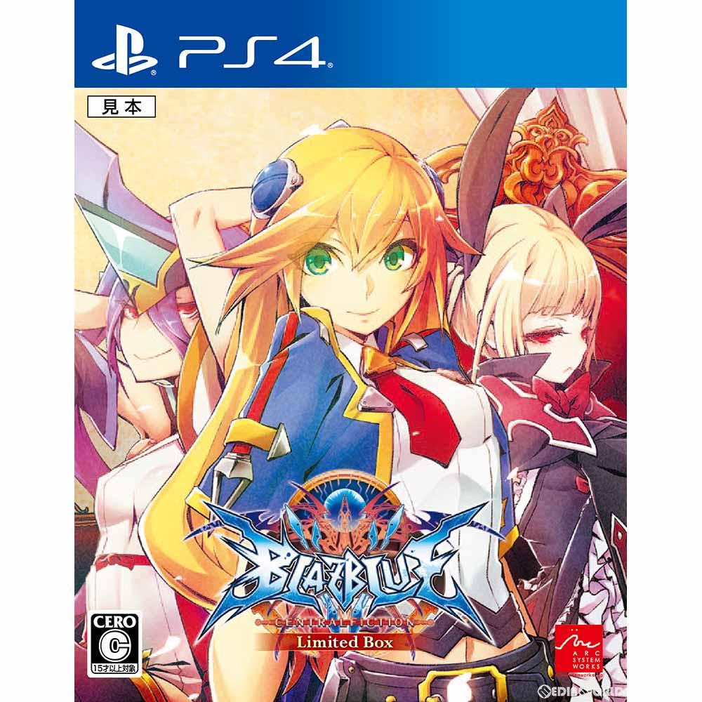 【中古】[PS4]BLAZBLUE CENTRALFICTION(ブレイブルー セントラルフィクション) Limited Box(限定版)(20161006)