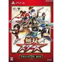 【中古】[PS4]無双☆スターズ TREASURE BOX(トレジャーボックス/限定版)(20170330)