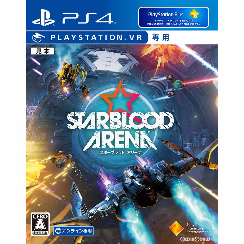 【新品即納】[PS4]早期購入特典付(StarBlood Arena レジェンドパック) Starblood Arena(スターブラッドアリーナ) オンライン専用(PSVR専用)(20170629)