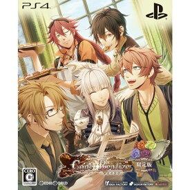 【中古】[PS4]Code:Realize(コードリアライズ) 〜彩虹の花束〜 限定版(20170824)