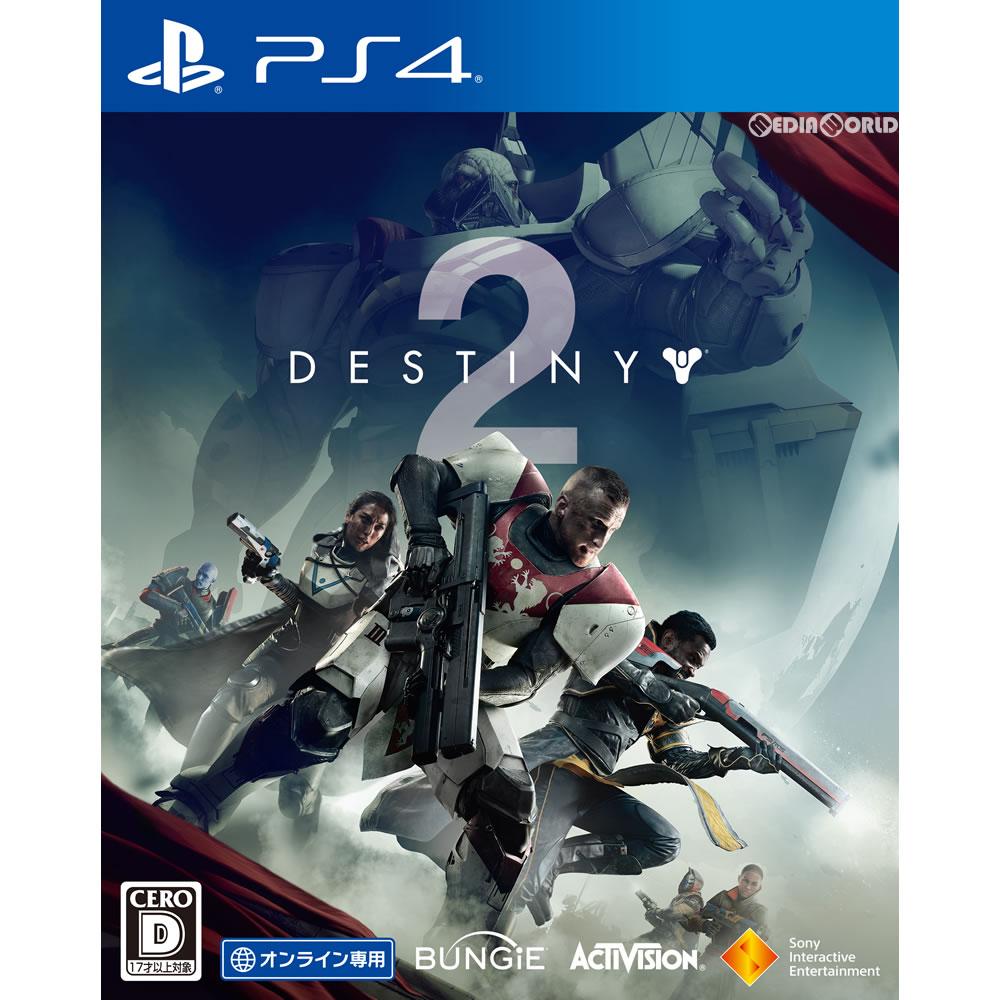 【中古】[PS4]Destiny 2(デスティニー2) オンライン専用(20170906)