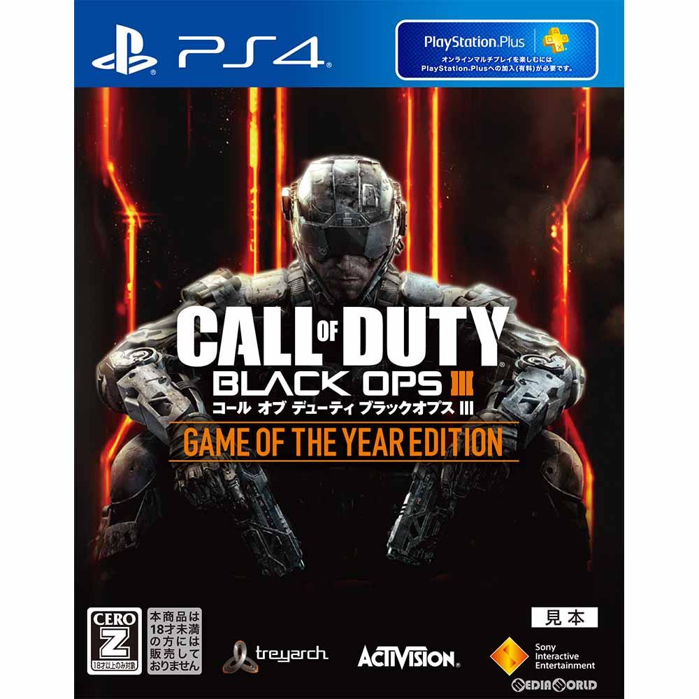 【中古】[PS4]コール オブ デューティ ブラックオプスIII ゲーム オブ ザ イヤーエディション(Call of Duty: Black Ops 3 GotY Edition)(20170629)