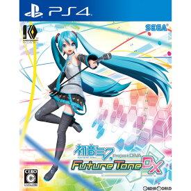 【新品即納】[PS4]初音ミク Project DIVA Future Tone(プロジェクトディーヴァ フューチャートーン) DX 通常版(20171122)