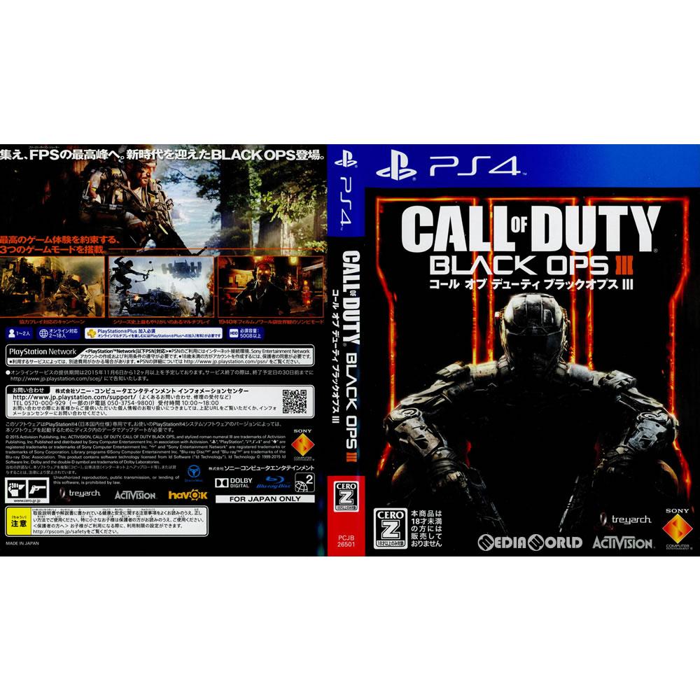 【中古】[PS4]コール オブ デューティ ブラックオプスIII(Call of Duty: Black Ops III)(本体同梱版ソフト単品)(20151106)