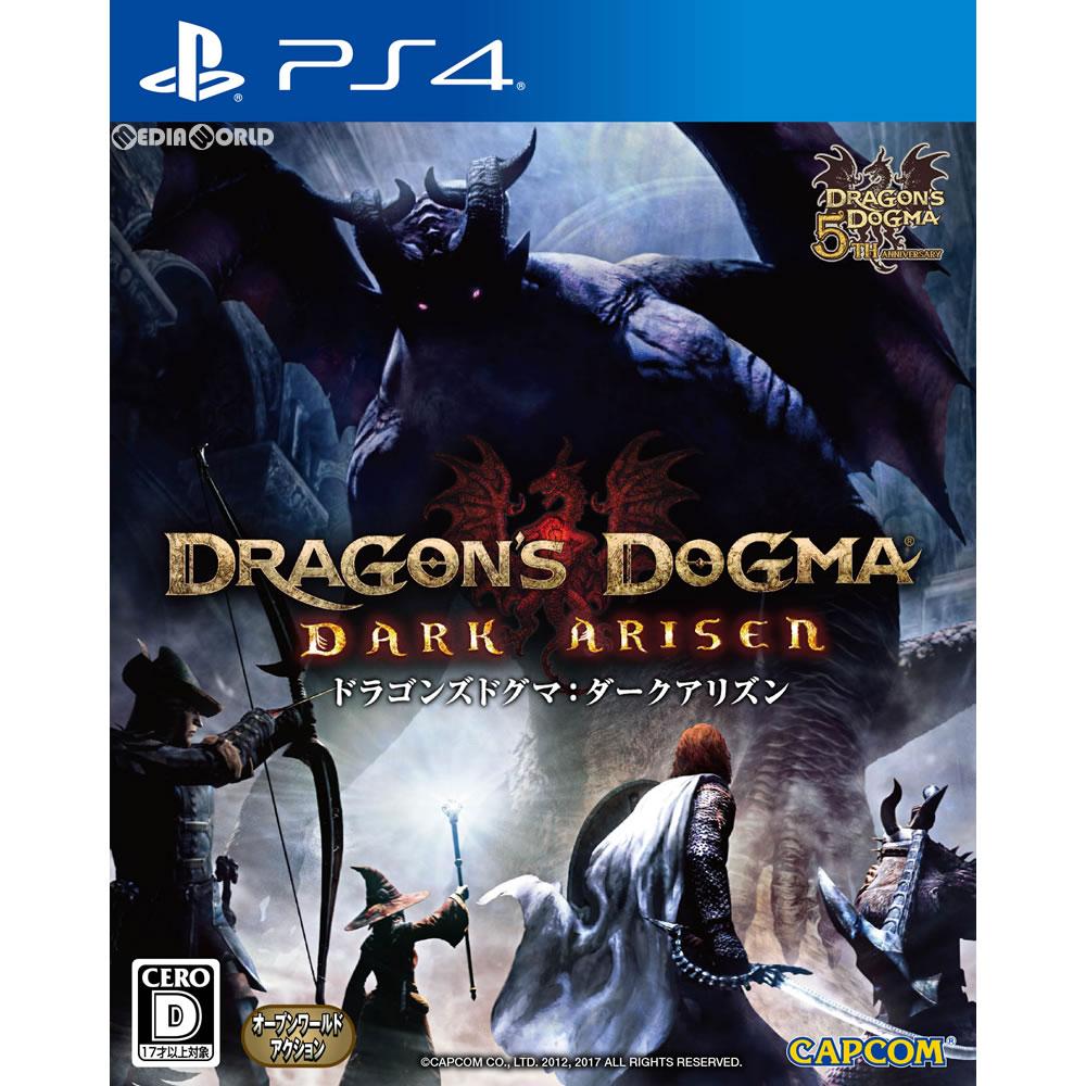 【中古】[PS4]ドラゴンズドグマ:ダークアリズン(Dragon's Dogma:DARK ARISEN)(20171005)