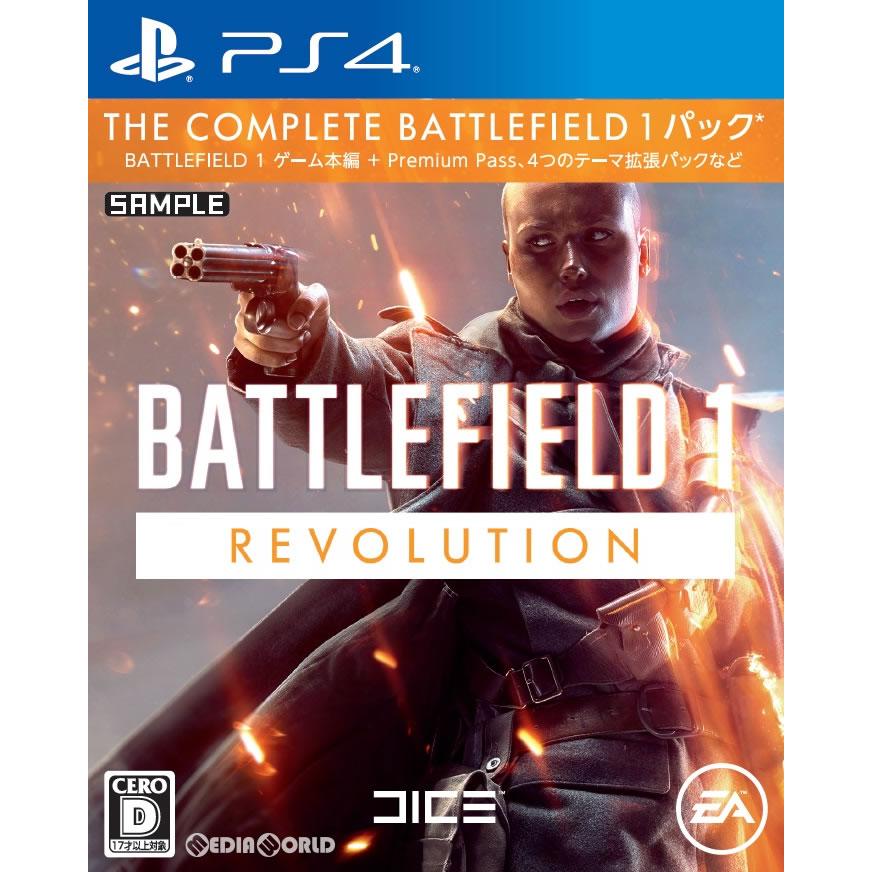 【中古】[PS4]バトルフィールド 1 レボリューション エディション(Battlefield 1: Revolution Edition)(20170822)