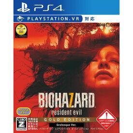 【中古】[PS4]バイオハザード7 レジデント イービル(BIOHAZARD 7 resident evil) ゴールド エディション グロテスクバージョン(20171214)