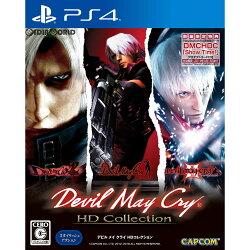 【中古】[PS4]デビルメイクライHDコレクション(DevilMayCryHDCollection)(20180315)