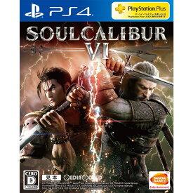 【中古】[PS4]SOULCALIBUR VI(ソウルキャリバー6)(20181018)