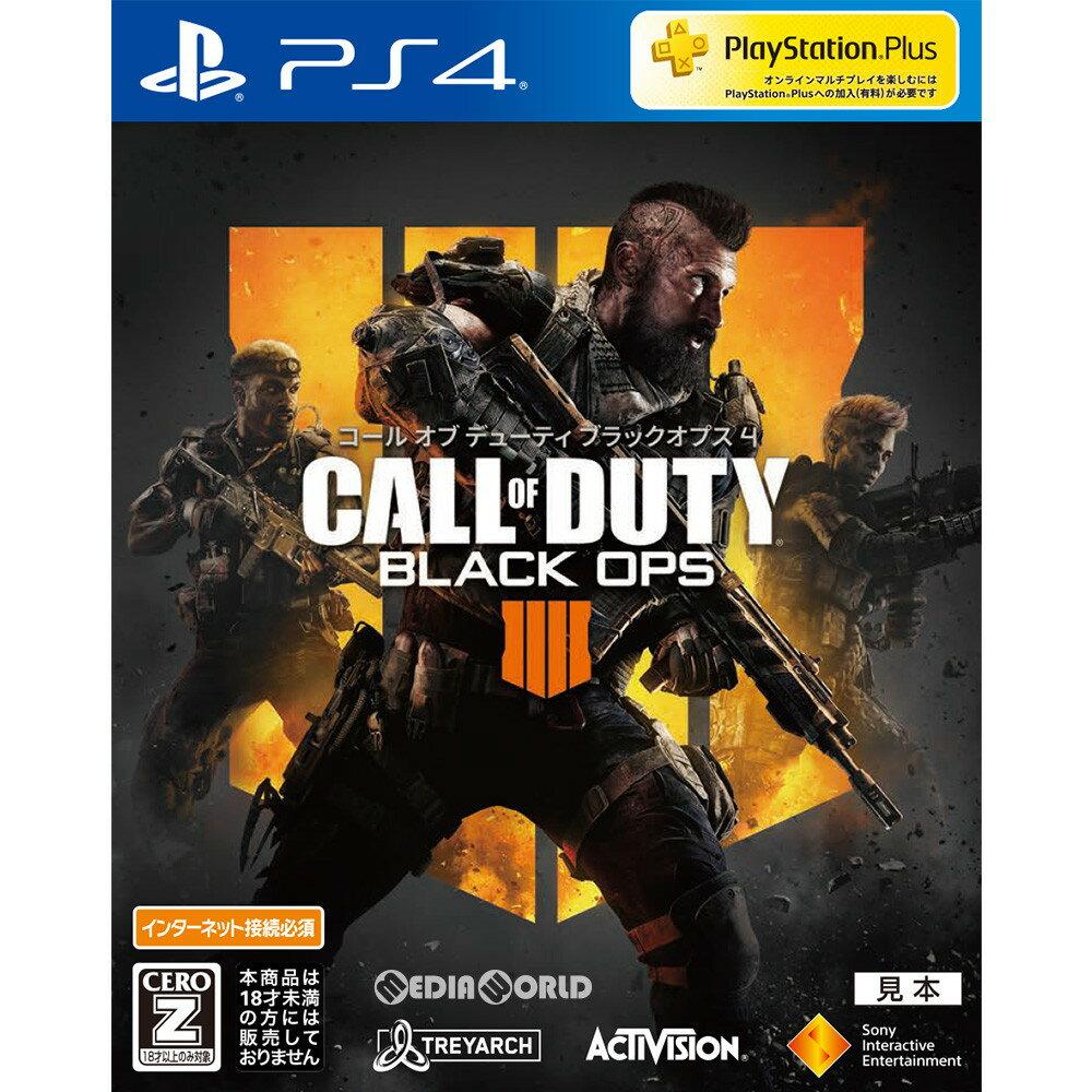 【中古】[PS4]コール オブ デューティ ブラックオプス 4(Call of Duty: Black Ops 4)(20181012)