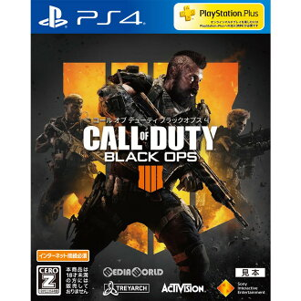 [PS4]早期购买优惠在的(1100 CoD点数)koruobudeyutiburakkuopusu 4(Call of Duty:Black Ops 4)(20181012)