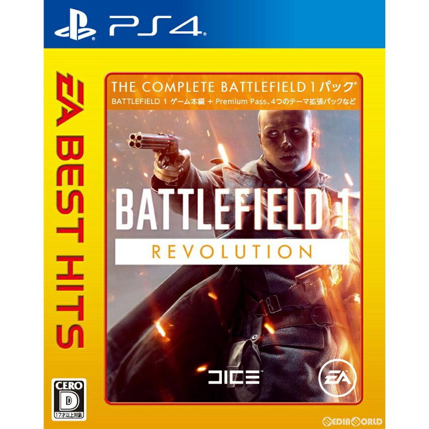 【中古】[PS4]EA BEST HITS バトルフィールド 1 レボリューションエディション(Battlefield 1 Revolution Edition)(20180927)