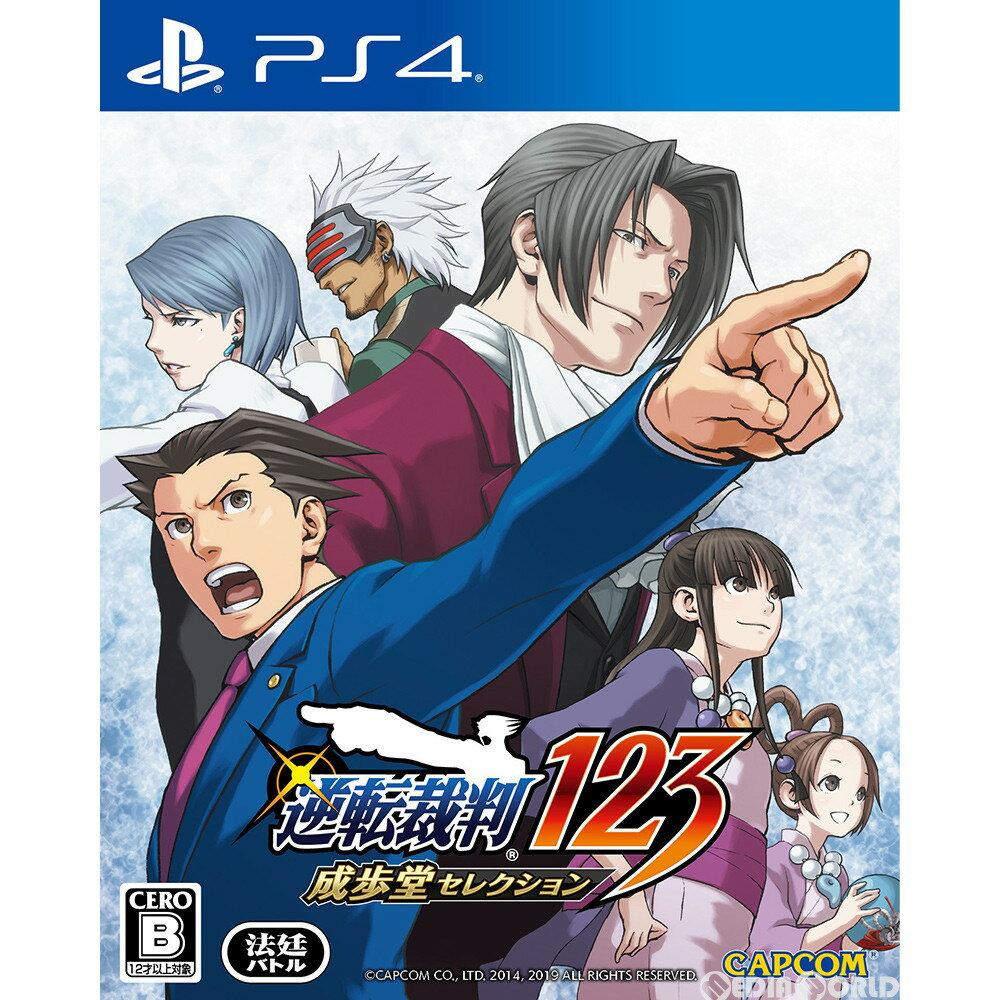 【新品即納】[PS4]逆転裁判123 成歩堂セレクション 通常版(20190221)