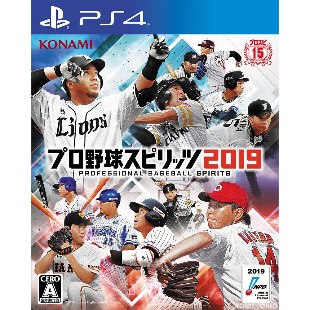 【予約前日発送】[PS4]プロ野球スピリッツ2019(プロスピ2019)(20190425)