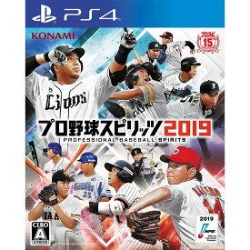 【新品即納】[PS4]プロ野球スピリッツ2019(プロスピ2019)(20190718)