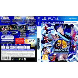 【中古】[PS4]Persona 3: Dancing in Moonlight(ペルソナ3 ダンシング・ムーンナイト) Day One Edition(EU版)(CUSA-12810)(20181204)