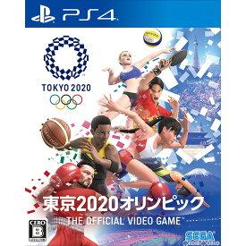 【新品即納】[PS4]東京2020オリンピック The Official Video Game(ジ オフィシャルビデオゲーム)(20190724)