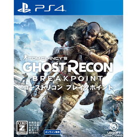 【中古】[PS4]トムクランシーズ ゴーストリコン ブレイクポイント(Tom Clancy's Ghost Recon Breakpoint) 通常版(オンライン専用)(20191004)
