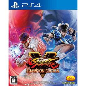 【中古】[PS4]STREET FIGHTER V CHAMPION EDITION(ストリートファイター5 チャンピオンエディション)(20200214)