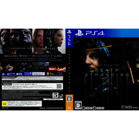 【中古】[PS4](ソフト単品)DEATH STRANDING(デス・ストランディング) スペシャルエディション(限定版)(PCJS-66055)(20191108)