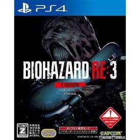 【予約前日発送】[PS4]数量限定特典付 BIOHAZARD RE:3 Z Version(バイオハザード アールイー3 Zバージョン) 通常版(20200403)