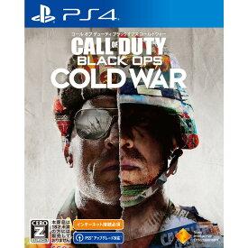 【新品】【お取り寄せ】[PS4]コール オブ デューティ ブラックオプス コールドウォー(CALL OF DUTY BLACK OPS COLD WAR )(20201113)