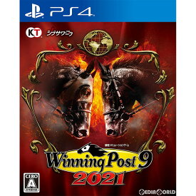 【予約前日発送】[PS4]早期特典有 Winning Post 9 2021(ウイニングポスト 9 2021)(20210415)