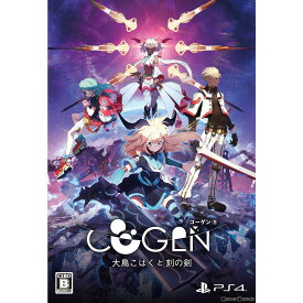 【予約前日発送】[PS4]COGEN:(コーゲン) 大鳥こはくと刻の剣 限定版(20220127)