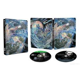 【中古】[XboxOne]ファイナルファンタジーXV(FF15) デラックスエディション(限定版)(20161129)