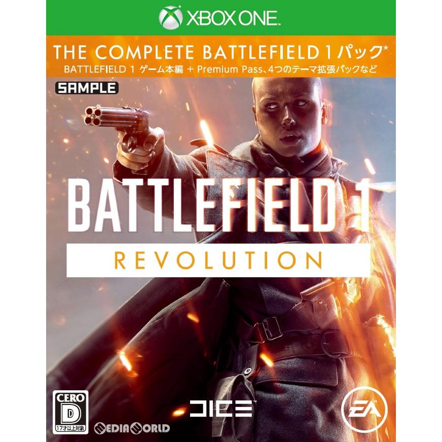 【中古】[XboxOne]バトルフィールド 1 レボリューション エディション(Battlefield 1: Revolution Edition)(20170822)