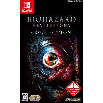 [Switch] Biohazard liberations collection (BIOHAZARD REVELATIONS COLLECTION)(20171130)